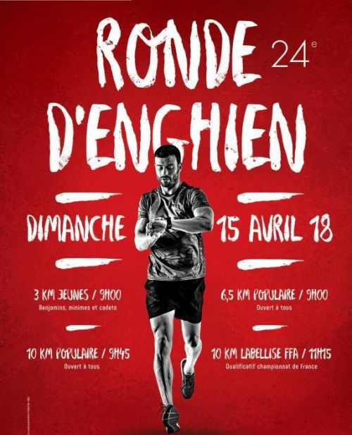 https://www.runtrail.fr/uploads/events/cover/26/1526_64fed06ded6e817e0283f89cc5e85eda.jpg
