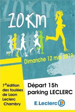 https://www.runtrail.fr/uploads/events/thumb/57/6057_eb393280aa74e1aca2c9d4597a8944f9.jpg